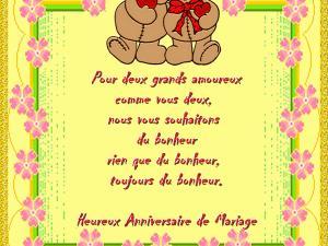 Carte Anniversaire De Mariage Gratuite A Envoyer Elevagequalitetouraine