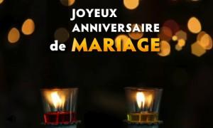 Carte virtuelle anniversaire de mariage 42 ans
