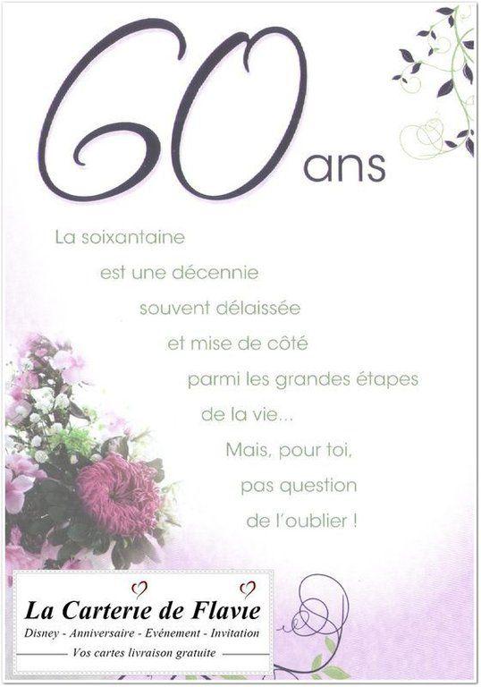 Formule pour anniversaire de mariage 60 ans