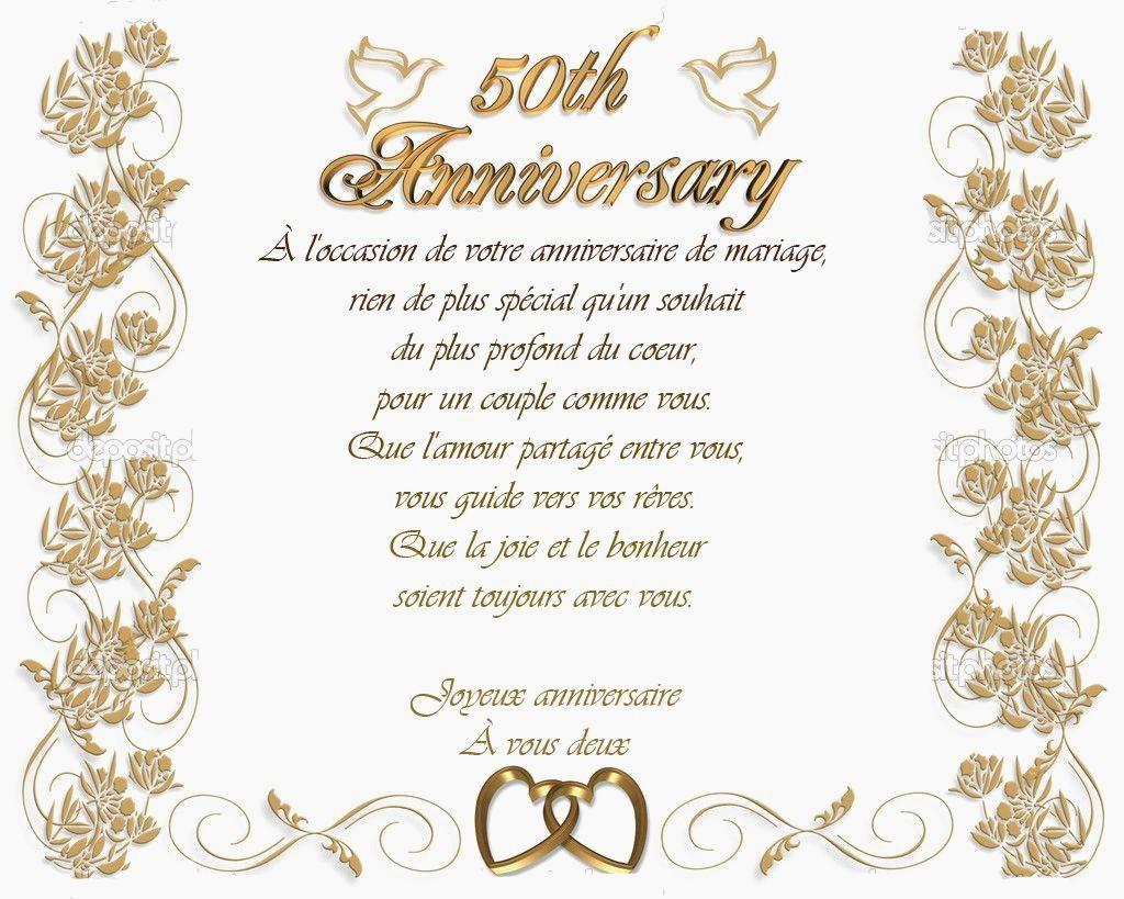 Félicitation anniversaire de mariage