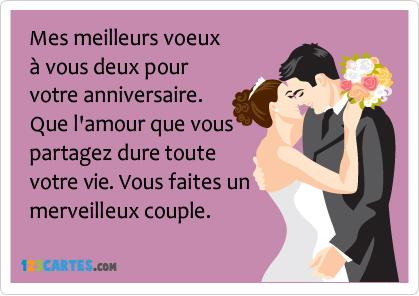 Cartes virtuelles anniversaire de mariage gratuite