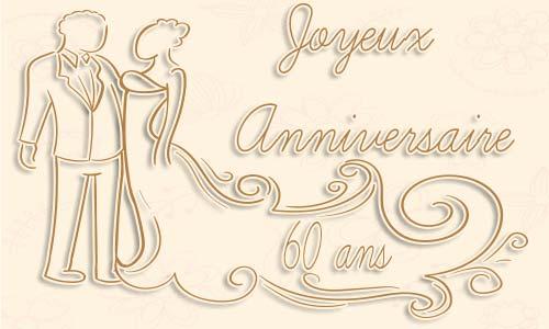 Carte anniversaire de mariage 60 ans à imprimer