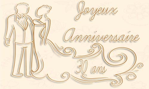 Carte Invitation Anniversaire De Mariage 30 Ans Gratuite Elevagequalitetouraine