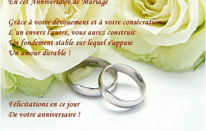 Voeux pour anniversaire de mariage 15 ans