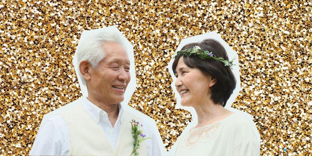 Comment célébrer un anniversaire de mariage