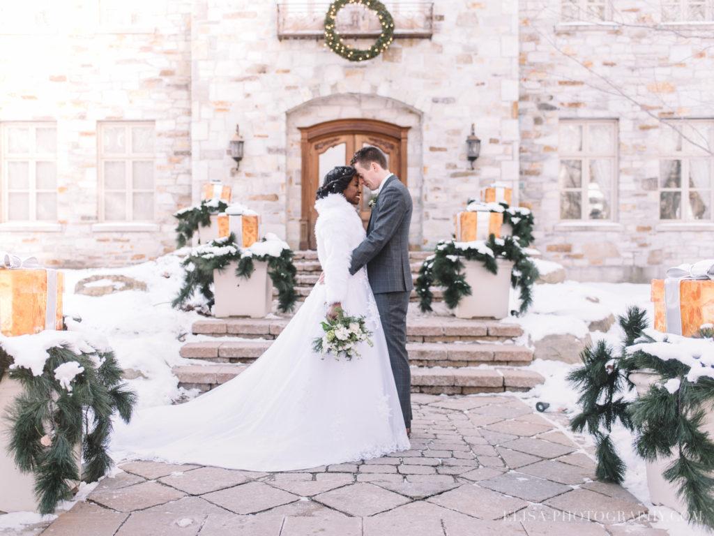Anniversaire de mariage a quebec