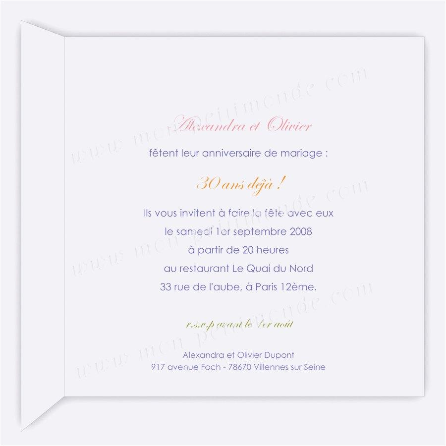 Planet cards remerciements anniversaire de mariage