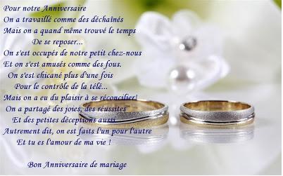 Poeme anniversaire 15 ans de mariage